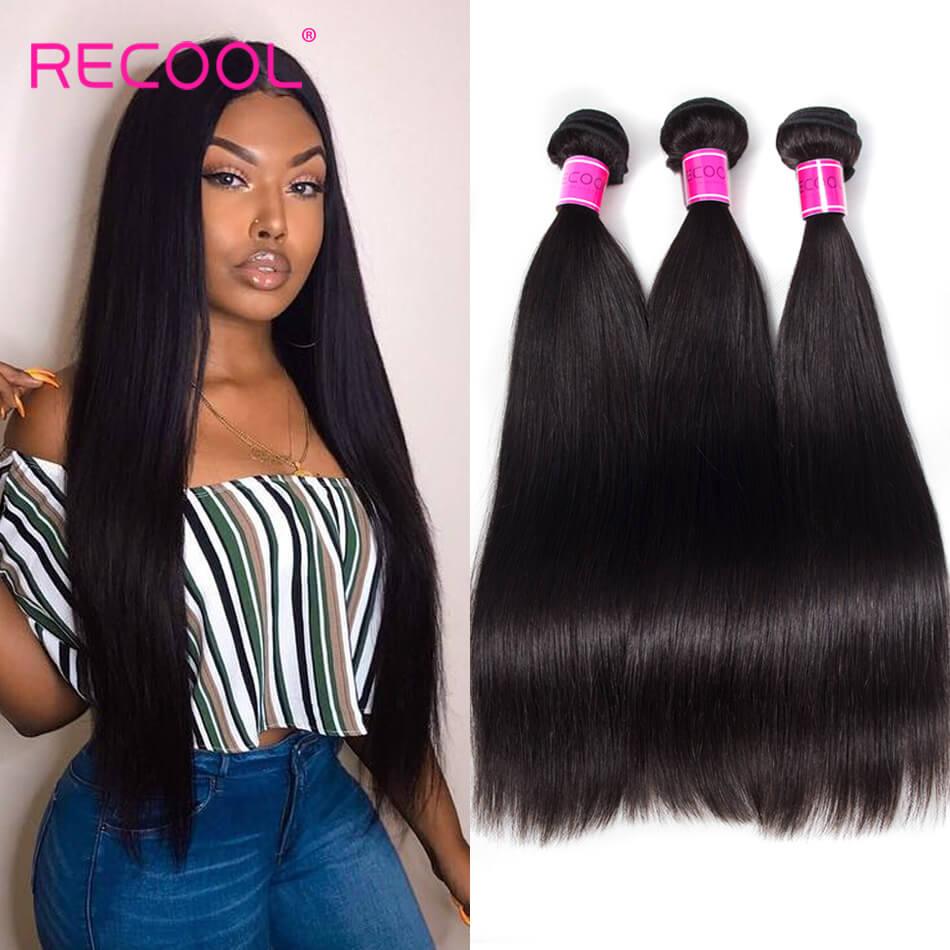 Recool Hair Straight 3 Bundles Remy Virgin Human Hair Weave Bundles 8A Best Quality
