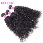Virgin Hair Curly Weave 4 Bundles