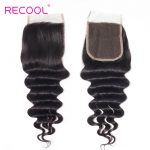 loose deep wave hair bundles with lace closure