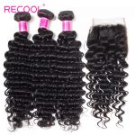 deep-wave-with-closure4
