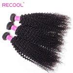 Wholesale Brazilian Kinky Curly Wave Hair Bundles
