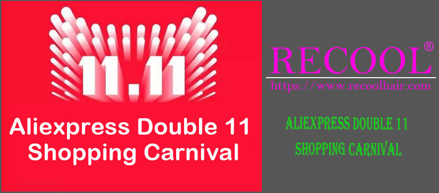 How Do You Choose The Best Huma Hair Bundles in Aliexpress Double 11 Shopping Carnival