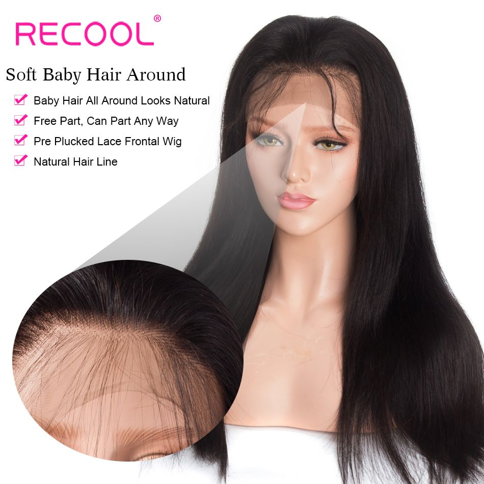 straight human hair lace front wig 1
